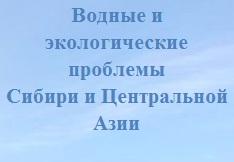 Барнаул_2020